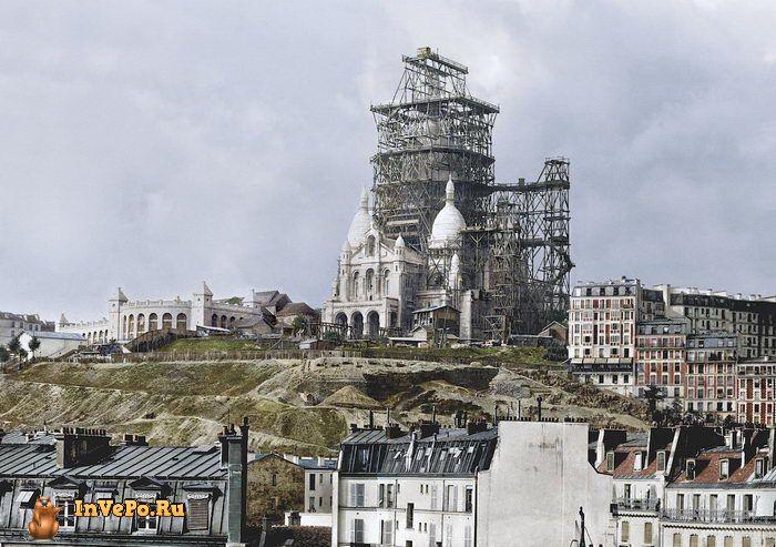 1880-е года: почти достроенная базилика Сакре-Кер на Монмартре, Париж.