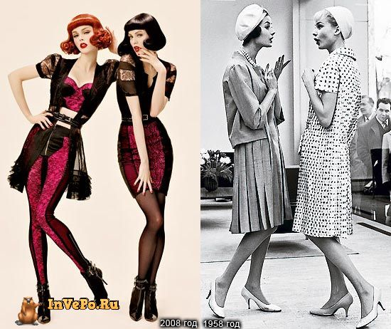 Винтажная мода в современном исполнении