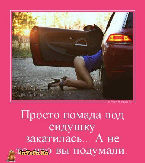 1466063103_demki-s-devochkami-13