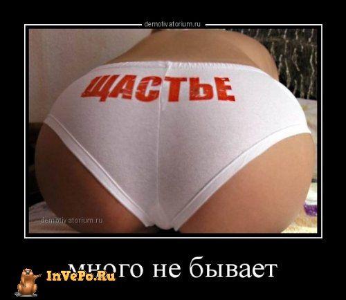 1466063107_demki-s-devochkami-9