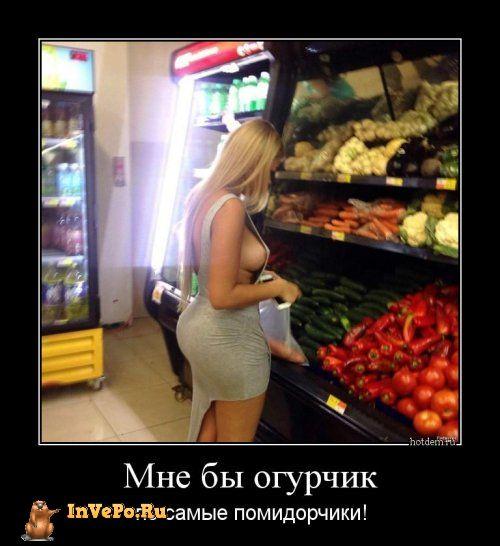 1466063192_demki-s-devochkami-19