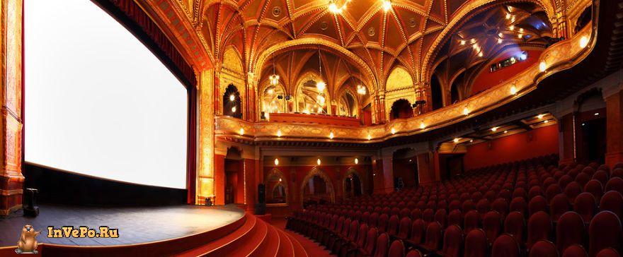 15-самых-крутых-кинотеатров-мира-10