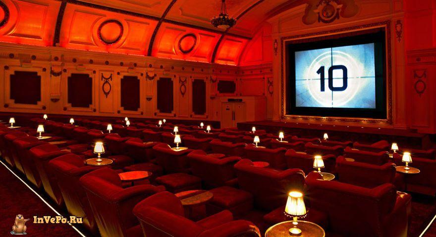 15-самых-крутых-кинотеатров-мира-9