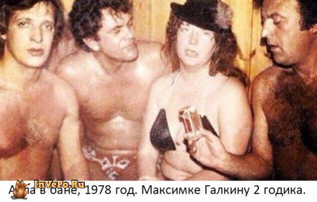 Алла Пугачева баню обожает