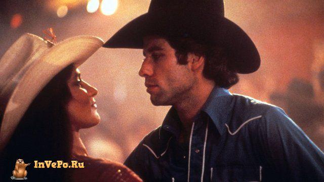 «Городской ковбой» (Urban Cowboy, 1980)