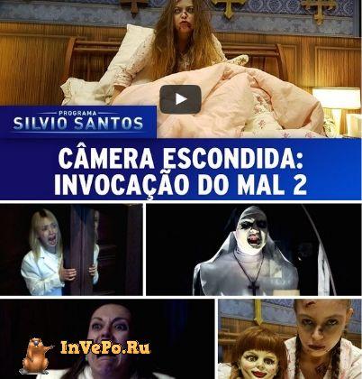 Бразильское телешоу вывело жуткие розыгрыши на новый уровень