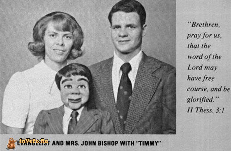 Кукла Тимми и его «родители».