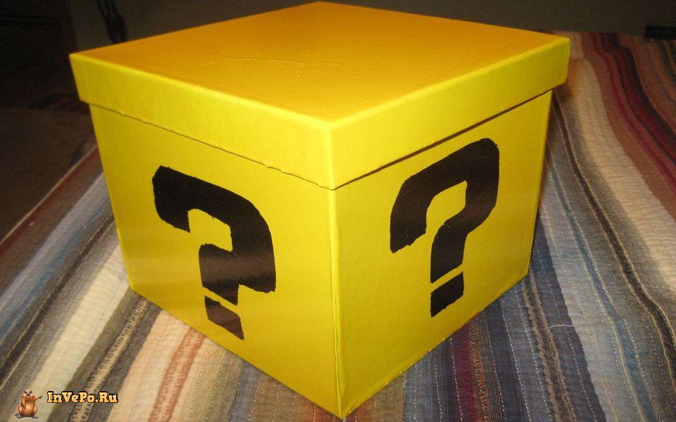 Сервис доставки «волшебной» коробки