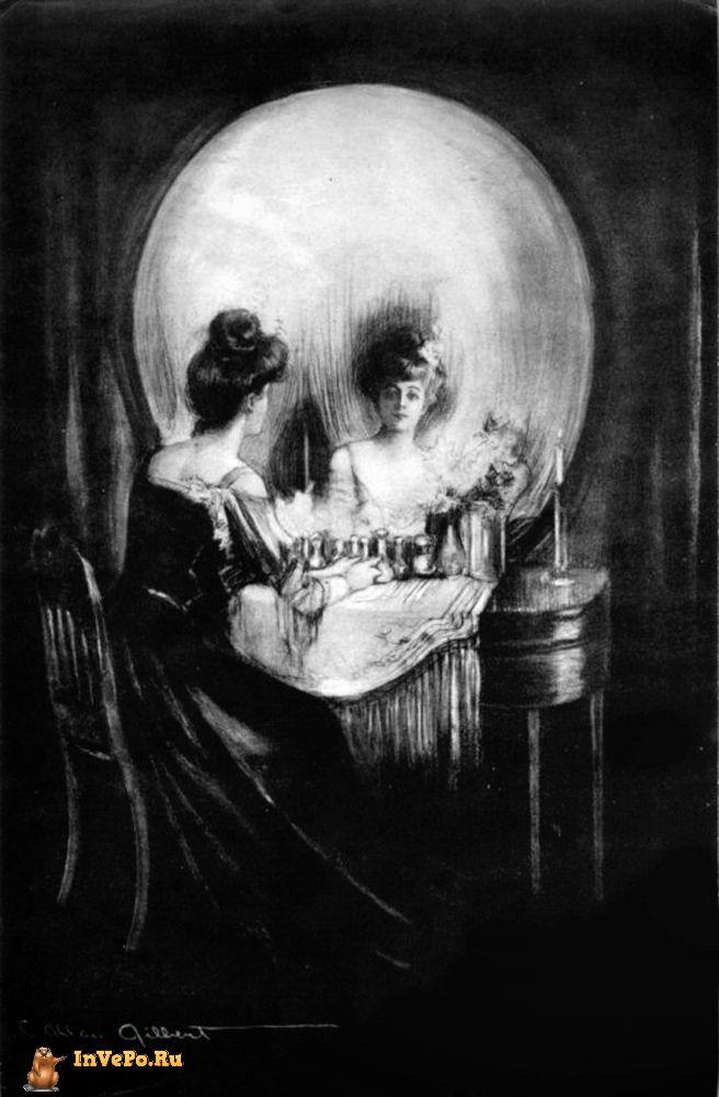 Все тщетно, Чарльз Аллан Гилберт, 1892