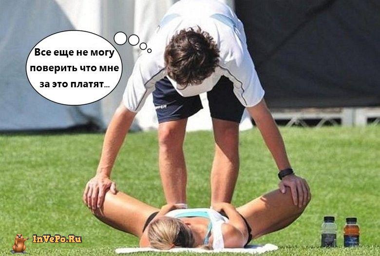 trener-335561