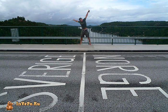 Граница Норвегия и Швеция