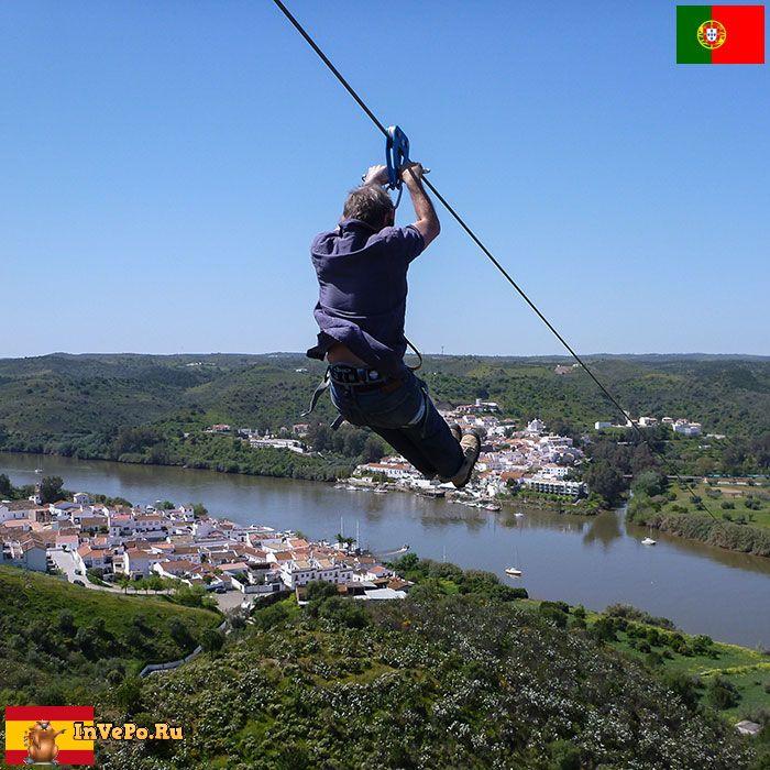 Граница Испания и Португалия