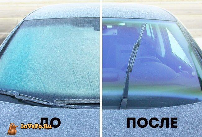 Зимние Авто ЛайфХаки. Существенно облегчат жизнь зимой
