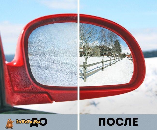 Лёд на боковых зеркалах