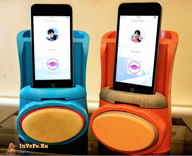 устройство для смартфона, передающее поцелуи на расстоянии