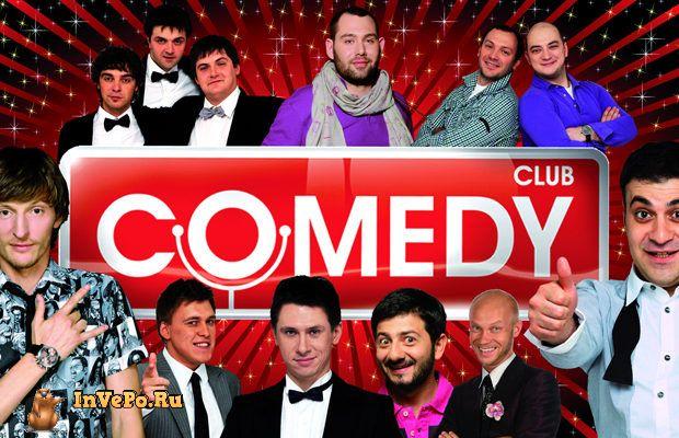 Comedy Club — резиденты какими они были в детстве и сейчас?