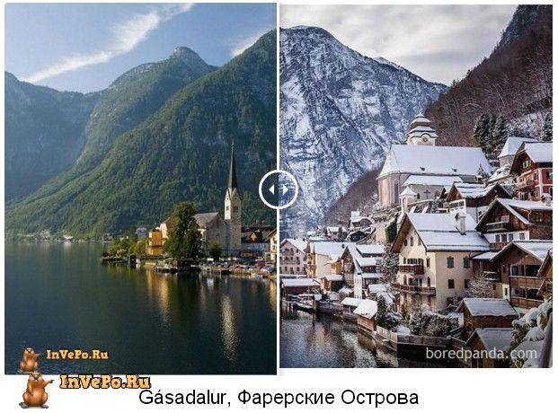 25 фотографий, ДО и ПОСЛЕ, на которых зима всё преобразила