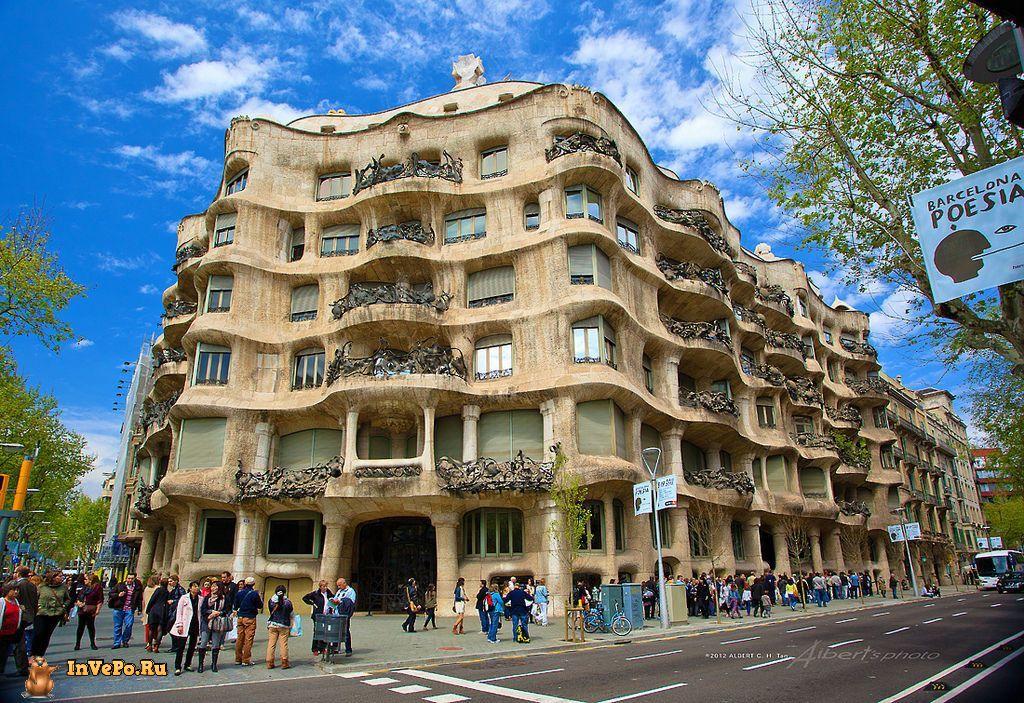Дом «каменная пещера» в Барселоне.
