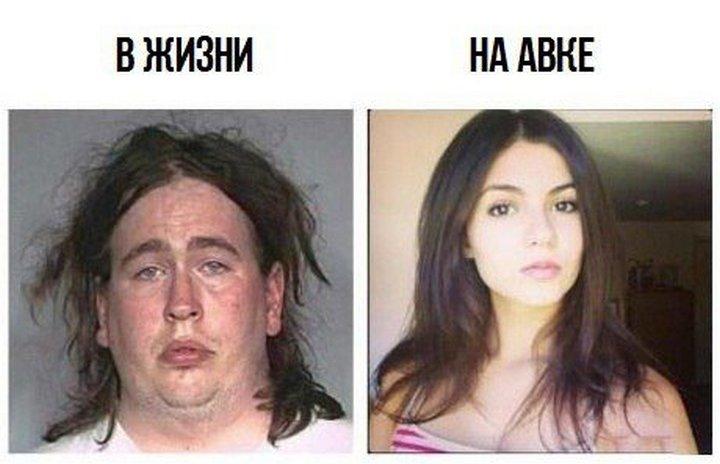 «в ВК и в Жизни»: пользователи «ВКонтакте» показывают свои неудачные фото