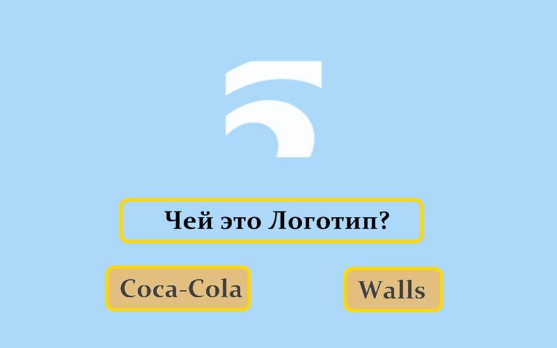 Тест: Вы Можете узнать известные логотипы популярных брендов по их фрагменту?
