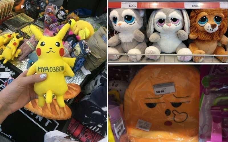 Очень странные товары для детей, от которых стоит держаться подальше (23 фото)